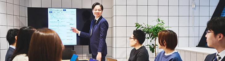 IKP税理士法人 税務/経理アウトソーシングサイト