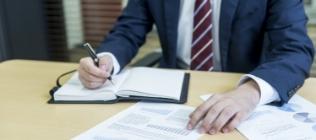 国際財務報告基準(IFRS)