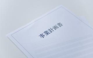 書類イメージ画像