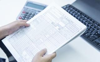 法人税・地方税・消費税等の申告イメージ画像