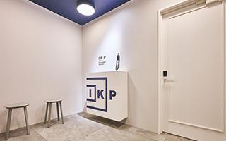 IKP税理士法人のポリシー